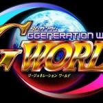 sd-gundam-g-generation-world-wii-1293196361-006